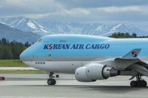 Port lotniczy Anchorage USA