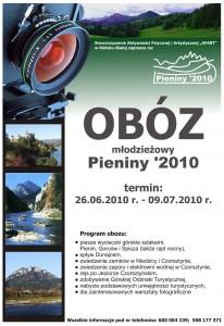 plakat-oboz-2010